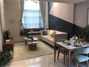 深中通道桥头堡(领寓)5米中空复式公寓不限购不限贷