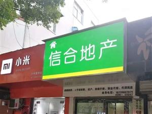 东关人寿家属院地理位置优越简装两居室