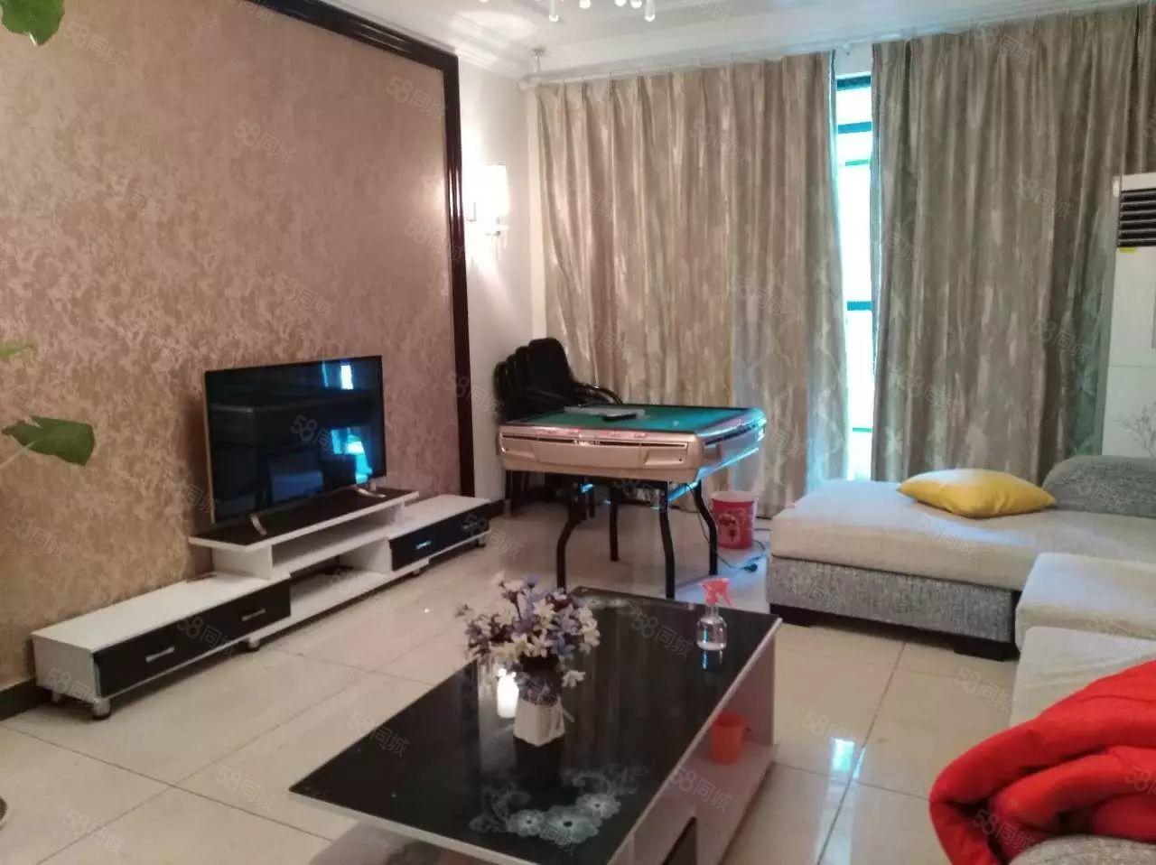 经开区恒大绿洲精装修双气三室家电家具全齐看房方便