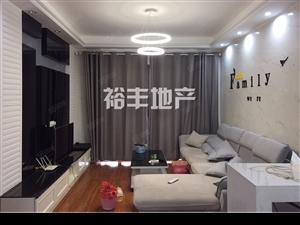 新房出租(颐和花园)2房2厅1800