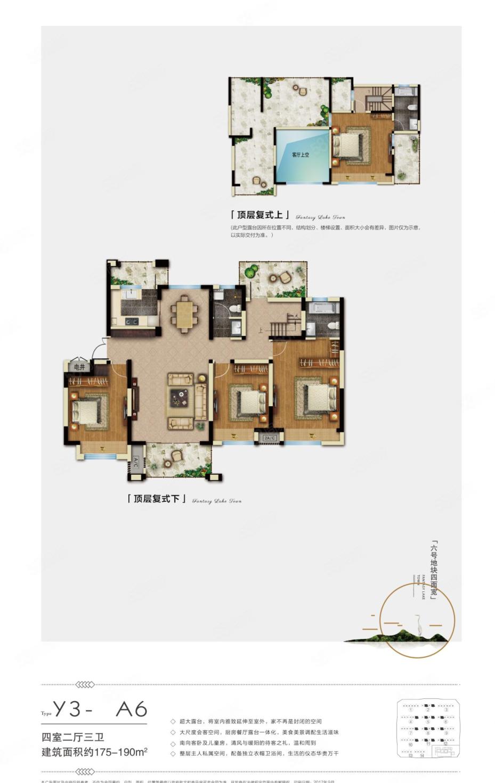 四面宽4卧室客厅均朝南178平直接报名交钱抢房中
