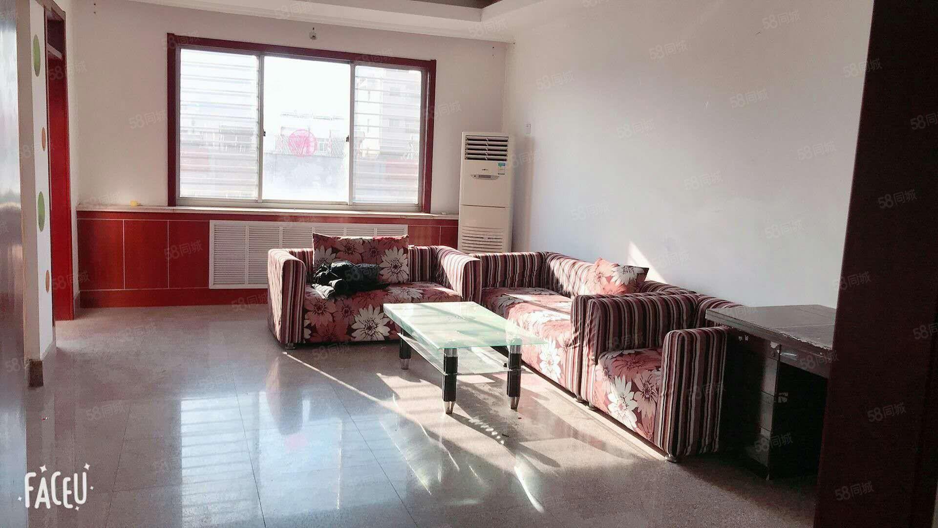 政和街贵华苑多层4楼带空调沙发餐桌看房方便