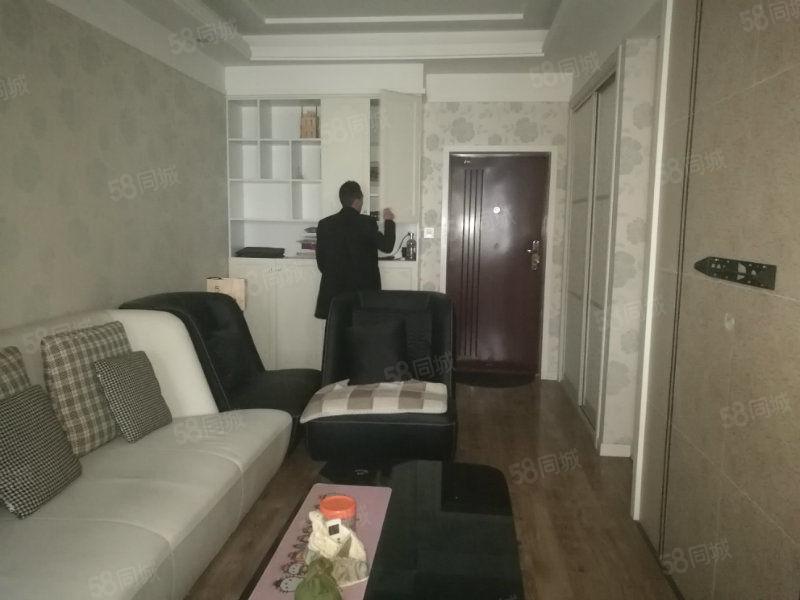 天立水晶城小居室一室一厅55平42万装修好