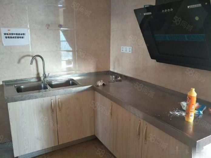 极中心少有的大户型三室精装修空房子澳门金沙平台