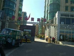 丰豪海景嘉苑103.24平米售价25万元