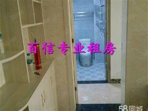 翡翠城多套公寓欢迎来电随时看房