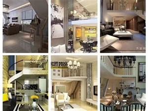 泰丰国际楼中楼5.4米挑空首付分期