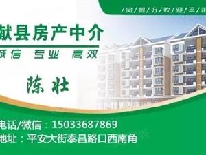 阳光悦城八楼,三室小,115平米,5500一平米全款