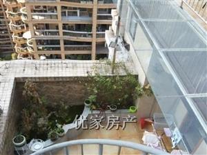 金帝庄园豪装四室两厅,三连跃带楼顶花园