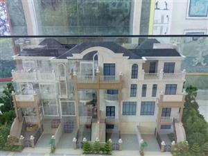 华宇世外桃源芙蓉阁6室2厅4卫户型结构好、毛坯房、采光好。