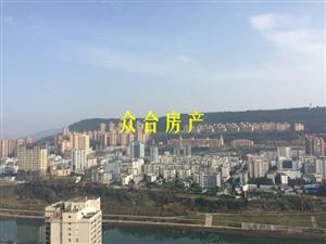 柳津桥国际城豪华三层楼中楼升值空间大