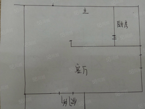 锦绣苑42平小户型有房本免税小区安静适和陪读仅售56万