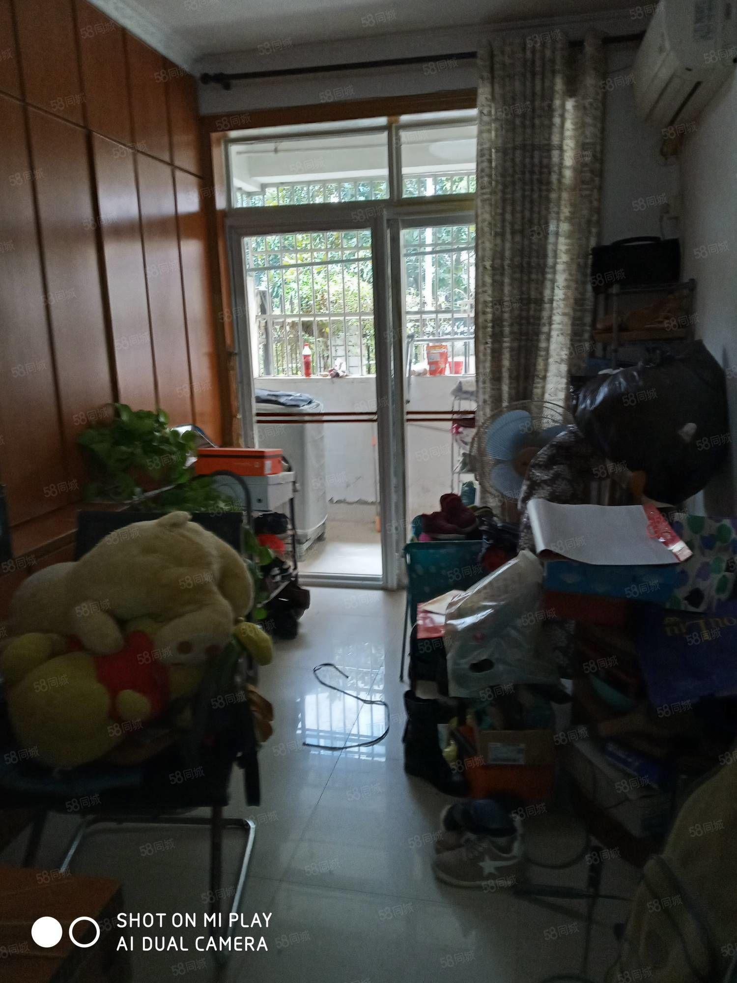 菱湖南路师院内1楼带院子三室一厅85平米家电齐全1500元