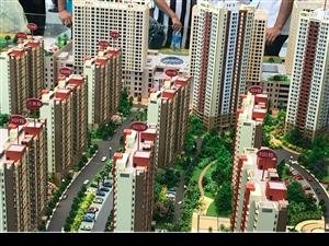 泛亚高铁旁,中缅新天地,多种户型,一手房手续!买房不后悔