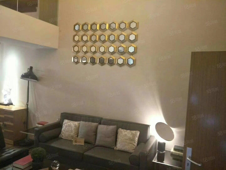 良酷郑风45135平公寓不限购单价6000位置佳
