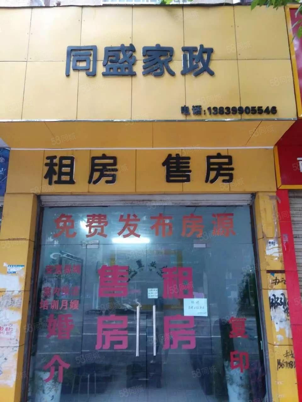 新华书店家属院六楼三室两厅电梯房简装
