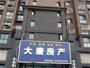 金润家园3室2厅精装修