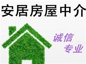 鹏宇国际3室2厅1卫112.45平米,售价.44万