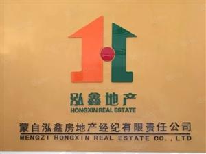 洲际华府世家跃层242平米带100平米花园全小区主景观房出售
