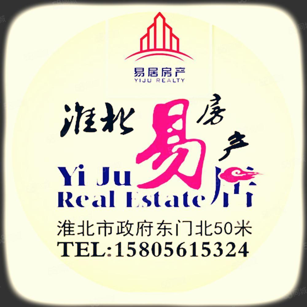庆相桥明珠小区2楼95平米独立厨卫600元