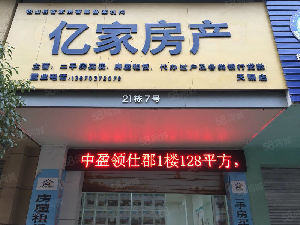 铅山成熟小区滨江花城满五唯一省税费毛坯房出售514