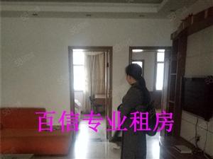 青龙新步步高加贝多套2房3房出租欢迎来电看房