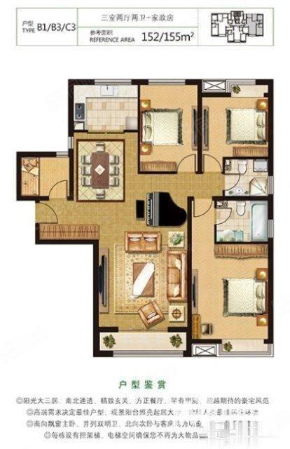 北国先天下天威绿谷3室2厅2卫现房位置可贷款