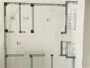 冠亚上城4楼132.9平3室可改名