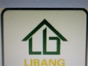 煤气公司家属楼精装3楼房屋出租