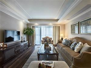 精装婚房业主未住有证可分期霸王户型3天必售房源