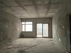 毛坯现房超低的价格诚心出售