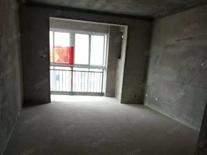 3室2厅毛坯房楼层好周边配套齐全省税全款