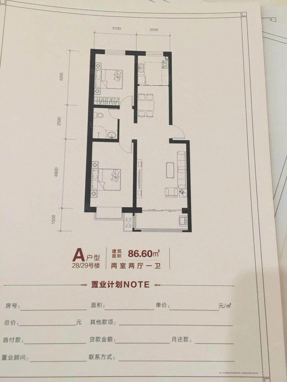 花溪地二期6加1五楼两室通透地产直开87平米33万全款吉售