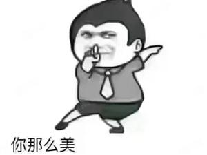 荥阳东郑西鑫苑名家出门地铁口世界那么大,有房才算家