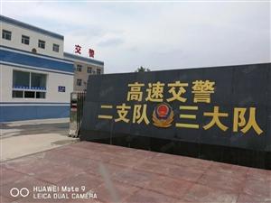 天镇世纪豪园+温泉胜地+高铁新城+重点实验高中
