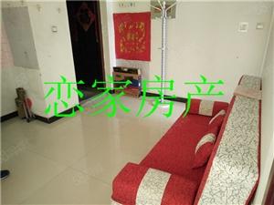 (恋家房产)出售金盛家园一室简单装修可贷款有房本交通方便