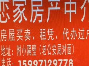实验小学隔壁华宇小区2楼中等装修