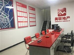 茶祖云阳城三房二厅全新毛坯房单价3790/平机会房