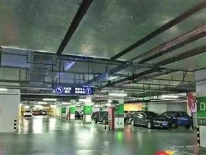 出售城市地下车库、一个位置10万。诚信交易,有想买的请联系我