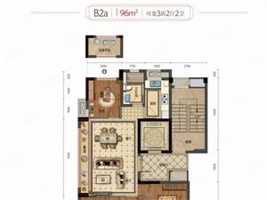 卓家房产保利原乡旁边套96方3室2厅2卫有车位另算