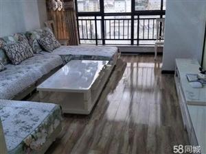 凤凰苑小区2室2厅精装修带家具家电齐全拎包入住