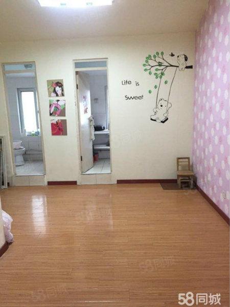 凤凰城二室一厅独立卫生间