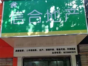 明珠花园三室两厅地理位置优越交通方便需全款