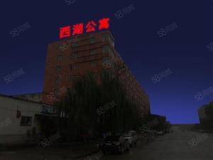 西湖公寓杭州路8号天韵和城往北300路东七层红楼