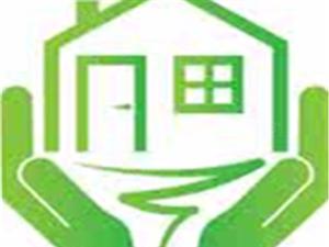 定州市芯家房屋中介代理房屋出售出租