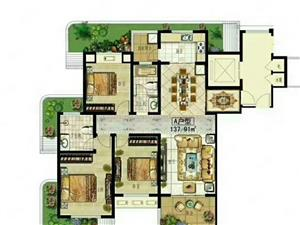 中央名邸三期洋房一手合同,楼头。可按揭,首付60万。