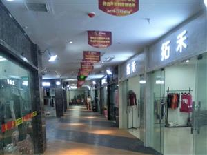 株洲市火车站全国第三大市场商铺出售2万扺5万火热认购