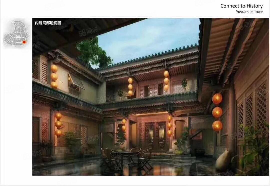 樱花谷旁广龙小镇青瓦白墙木雕门独立四合院赠送花园