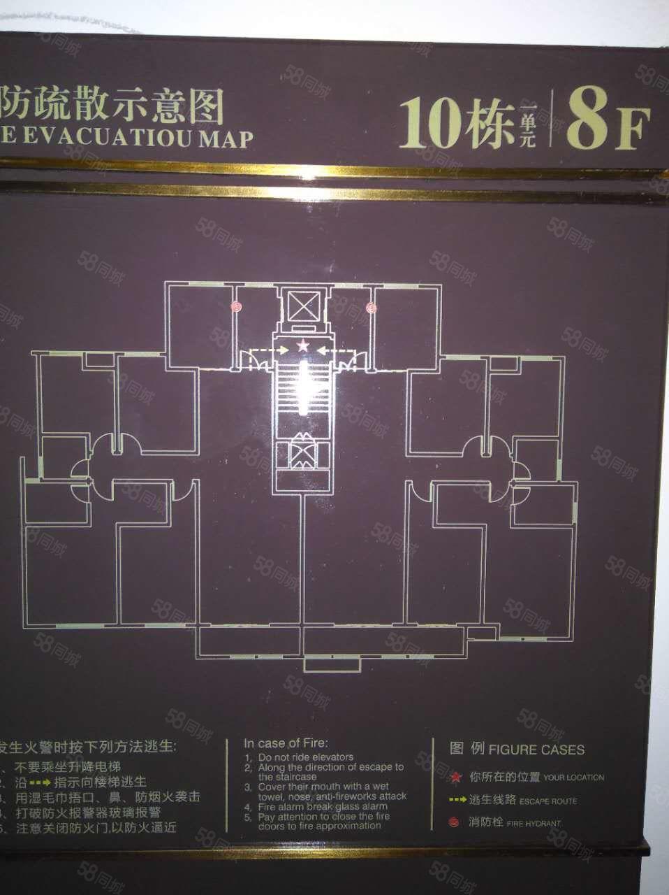 卫生厅单位团购房卫生小区194平方四房160万送车位储藏室