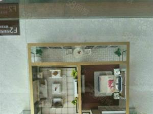 凯盛佳苑商品房117平2室2厅,一手合同可分期!!!